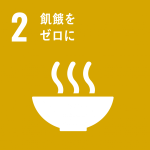 sdg_icon_02_ja_2
